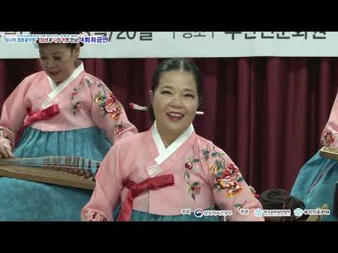 부산진문화원 당나귀 청춘음악회 공연 4회차 (11.20)