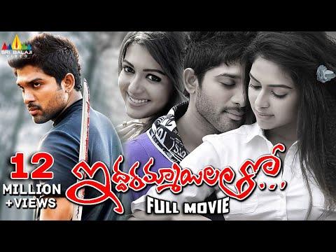 iddarammayilatho full movie free  in 3gpinstmank