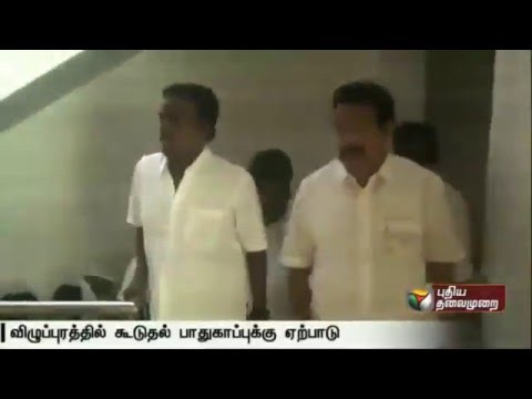 Disproportionate-assests-case-against-Ponmudi-and-his-wife--to-be-pronounced-today