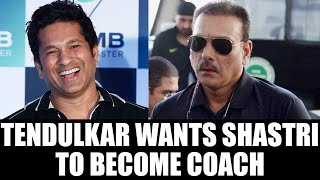Virat Kumble row: Sachin Tendulkar backs Ravi Shastri to become the coach | Oneindia News