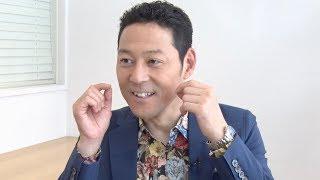 東野幸治「移動の時に丁度いいし楽しいコンテンツ」/Audible新CM「本は、聴こう。Audible」インタビュー映像