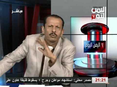 اليمن اليوم 23 10 2016