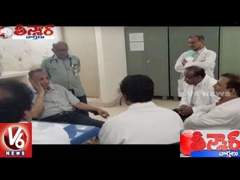 Governor Narasimhan Visits Gandhi Hospital For Health Check-Up   Teenmaar News