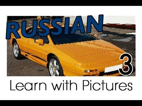 Russisch lernen - Russischer Wortschatz zum Thema Fahrzeuge
