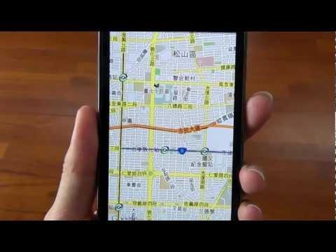 Video of 我比比¥掃描比價折扣優惠¥Wobibi Barcode co