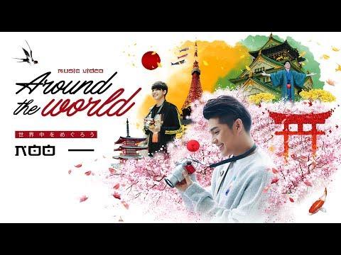 AROUND THE WORLD | NOO PHƯỚC THỊNH | MV OFFICIAL - Thời lượng: 5 phút và 7 giây.