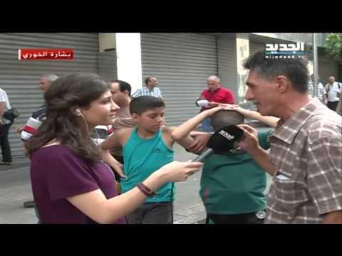 الإعلامي هيثم زعيتر في برنامج الحدث على قناة الجديد حول محاكمة الأسير