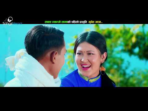 (Bhuchet Jatra - Joklal Lama & Indira Gole | Nepali Tamang Song | 2019/2075 - Duration: 11 minutes.)