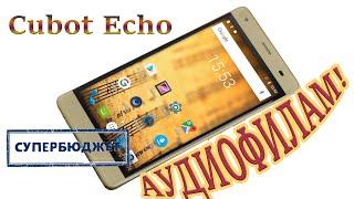 Компания Cubot анонсирует супербюджетный смартфон с HI-FI звуком и вполне достойными техническими характеристиками.
