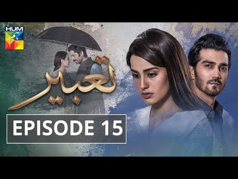 Tabeer Episode #15 Hum Tv Drama 29 May 2018