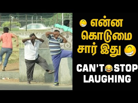 Funny Prank Show Can't Stop Laughing Watching This Video