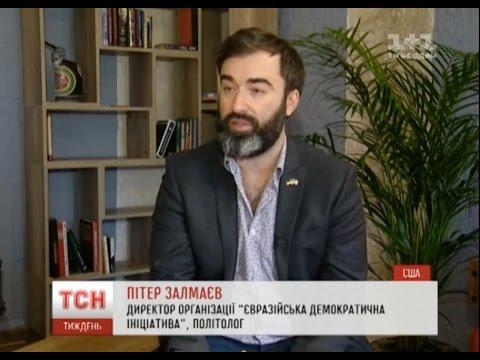 ТСН Тиждень, 1+1: Питер Залмаев (Zalmayev) комментирует победу Трампа