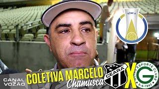 [21.07.2017] Entrevista coletiva técnico Marcelo Chamusca  Pós-jogo Ceará SC 0 X 1 Goiás EC  Série B  16ª Rodada...