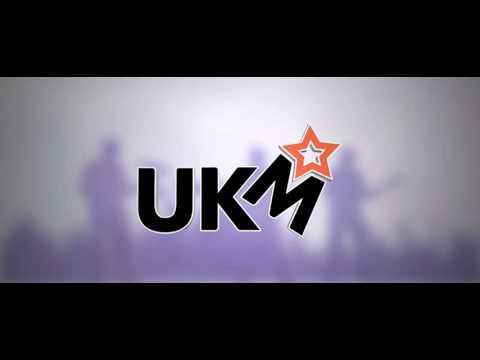 UKM 2016