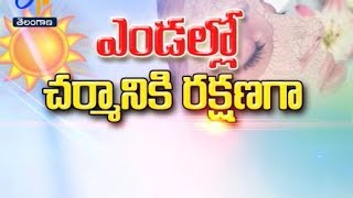 Summer - Skin Care   Sukhibhava   25th May 2017   Full Episode   ETV Telangana