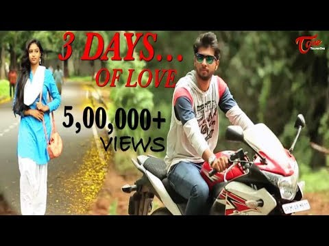 3 Days Of Love | Telugu Short Film 2017 | Samba Atchyuta