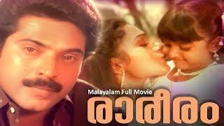 Video Rareeram Malayalam Full Movie    Mammootty Super Hit Movie   Shobhana   Sibi Malayil MP3, 3GP, MP4, WEBM, AVI, FLV Mei 2018