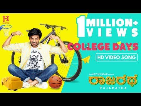 Rajaratha (Kannada) - College Days | Video Song | Nirup Bhandari | Avantika Shetty | Anup Bhandari