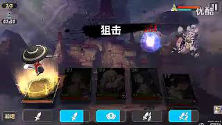 Видео к игре Blade and Soul из публикации: Blade and Soul - Игровой процесс мобильной версии