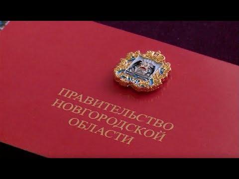 Прошло первое заседание вновь сформированного Правительства области