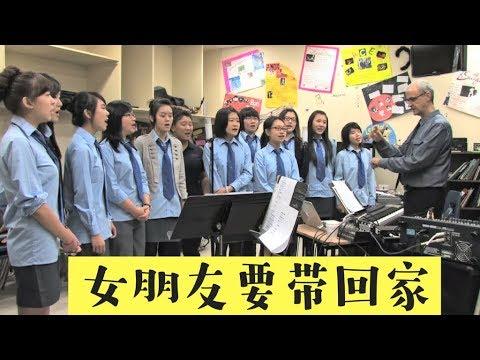 Choir Singing Jaki Tan Song quot quot