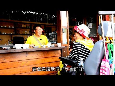 2016 友善農村:台東永安篇