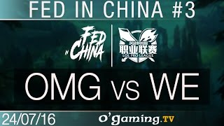 OMG vs World Elite - Fed in China - Best of LPL #3