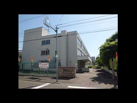 札幌市立幌西小学校校歌