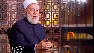 الطهارة ج3   أ.د علي جمعة