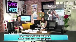 Gang 'Ment 1 April 2014 - Thai TV Show