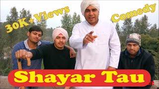 तो इस बार कुछ नया करते है  और किसी गरीब की मदद को हाथ बढ़ाते हैं  बदलाव जरूरी हैं  #Jaat aur Sardaar ji ki shayri  Jai Kissan Jai Bhaart Jai Hindi   #Valentine 2017  #Valentine day  #Kabira The Engineer  #Haryanvi #comedy & #inspiring act  Enjoy & share the message to everyone  #Subscribe our channel if you like our effort  #Shayri Competition Between #Sardaar ji & #HaryanviTau on #Valentineday 2017  Jai bhaarat  #kabiratheengineerFeaturingSardaar ji,  Director, Writer - #Manjeet LakraTau Ji - #Rishi Vermacollege Boy - #Deepak Kaushik#Tarun BhardwajFollow Us @YouTube - https://www.youtube.com/channel/UCjT-2S1hKEEyRTkzp4gd1FA?sub_confirmation=1Facebook - https://www.facebook.com/kabiratheengineer/ Twitter - https://twitter.com/KabiraWeb/Kabiraweb Website - http://kabiraweb.com/ Instagram - https://www.instagram.com/manjeetsinghlakra/LinkedIn -  https://www.linkedin.com/in/manjeetsinghlakra  Roposo -  https://www.roposo.com/profile/manjeet-lakra/Tumblr -  https://www.tumblr.com/blog/kabiratheengineerManjeet Lakra - https://www.facebook.com/manjeetsinghlakra#manjeetlakra#haryanvitau#valentineday#valentine#haryanvi#haryana#valentine2017#comedy#haryanvicomedyHaryanvi Comedy 2017 - YouTubeVideo for haryanvi comedy videoFor More Haryanvi Comedy, Haryanvi Comedy 2017, Haryanvi Jokes, Comedy Videos, New Comedy Movies ...Haryanvi Class ( Funny ) Part 1  हरयाणवी कॉमेडी क्लास ...Haryanvi Comedyझण्डू तू अपने बाप की ढाला चप्पल हे खाओगा // NEW HARYANVI COMEDY » uploaded by COMEDY 2017  Haryanvi Comedy [NEW] [FULL HD ...Download free COMEDY 2017  Haryanvi Comedy [NEW] [FULL HD] video and MP3 song from Haryanvi Comedy (Funny Video Clip)  Video for haryanvi comedy video▶Haryanvi Best Comedy (Funny Video Clip) Download Haryanvi video comedy free download videos, mp4 and ...You can download free Haryanvi video comedy free download's latest videos in High Definition HD quality. Also Anyone can download Haryanvi video comedy ...Download - -  funny Girl haryanvi jokes video ...Download - 