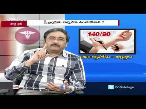 Health Line - High Blood Pressure Causes And Precautions -14-04-2015 - 99tv