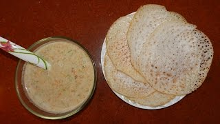 Delicious south indian breakfast combination. Kids love appam as it is very soft.