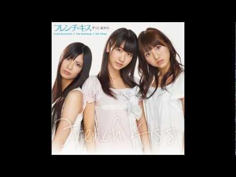 French Kiss - Yokaze no shiwaza lyrics