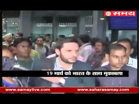 Pakistani cricket team arrived in India