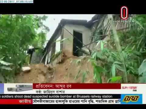 Illegal cutting hills underway in Moulvibazar (22-06-2017)