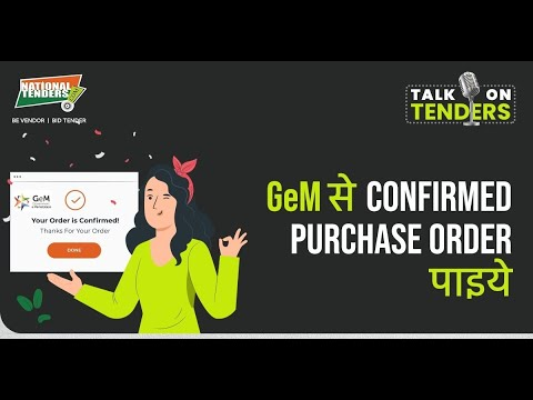 How to get direct purchase order on GeM | Register on GeM | Get direct purchase order