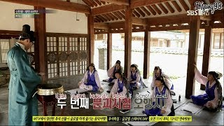 [INDO SUB] BTS ROOKIE KING EP3(1080P)