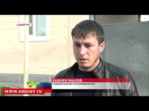 Сотрудники Чеченэнерго проводят рейды в Курчалоевском районе - DomaVideo.Ru