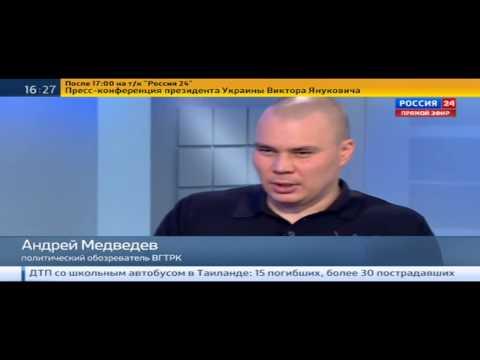 Сергей Медведев Опцион