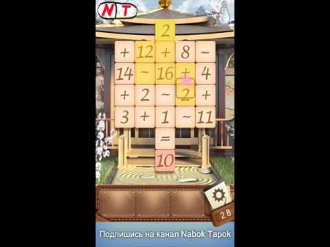 Побег мир головоломок 18 уровень