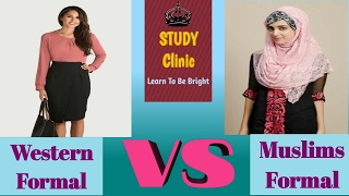 """Blog: http://onlinestudyinbd.blogspot.comFb: facebook.com/studyclinic1. The hijab (covering) must conceal the entire body except the face and the hands.2. It should not be translucent or tight.3. It should not attract the attention of the opposite gender. 4. It should not be extravagant or excessively opulent. Nor should jewellery and makeup be on display.4. The female companions were known to wear black and other dark colours but other colours are permissible.5.  It should not be perfumed. This prohibition applies to both the body and the clothes.6.  It should not resemble the clothing worn by men.7.  It should not resemble the clothing that is specific to the non-Muslims.-~-~~-~~~-~~-~-Please watch: """"ভাই-বোনকে ভার্সিটিতে চান্স পাওয়ানোতে আপনার করণীয়  How to Guide Youngers for Public University"""" https://www.youtube.com/watch?v=tOBLRnYN8KQ-~-~~-~~~-~~-~-"""