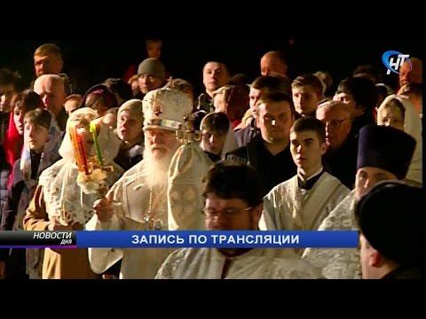 В ночь на 16 апреля православные верующие отметили Пасху