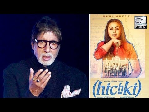 Amitabh Bachchan REACTS On Rani Mukherjee's Hichki
