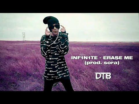 INF1N1TE - ERASE ME (prod. sora) [Official Music Video]