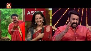 Video Mohanlal and Manju Warrier Aaram Thamburan Dubsmash   Lal salam MP3, 3GP, MP4, WEBM, AVI, FLV Maret 2019