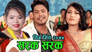 Sarak Sarak - Dhiraj Palpali & Muna thapa Magar