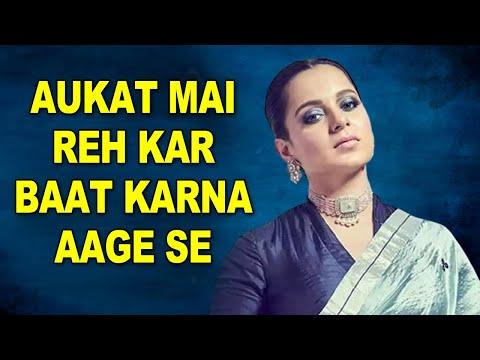 Kangana Ranaut hits back at trolls said Beta Im the mother of all fathers
