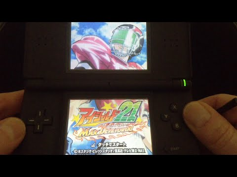 Eyeshield 21 Max Devil Power on Nintendo DS