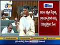 AP special status row ; CM Criticize BJP in Assembly - 08:01 min - News - Video